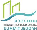 Summit Jeddah